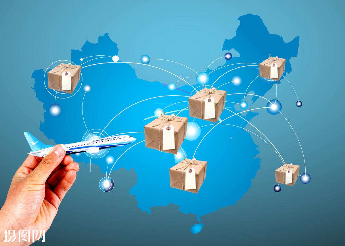 全球哈���d_交通工具,技术,交通,行驶中的飞机,商务,商业,贸易,金融,外贸,全球化
