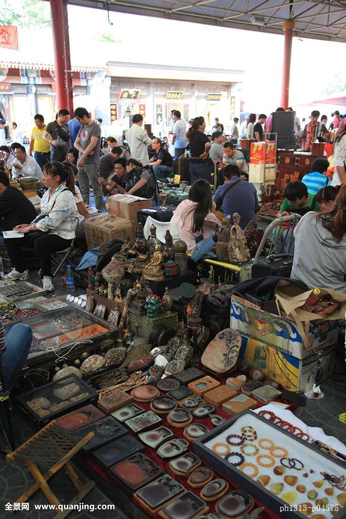 北京潘家园古玩收藏旧货市场图片