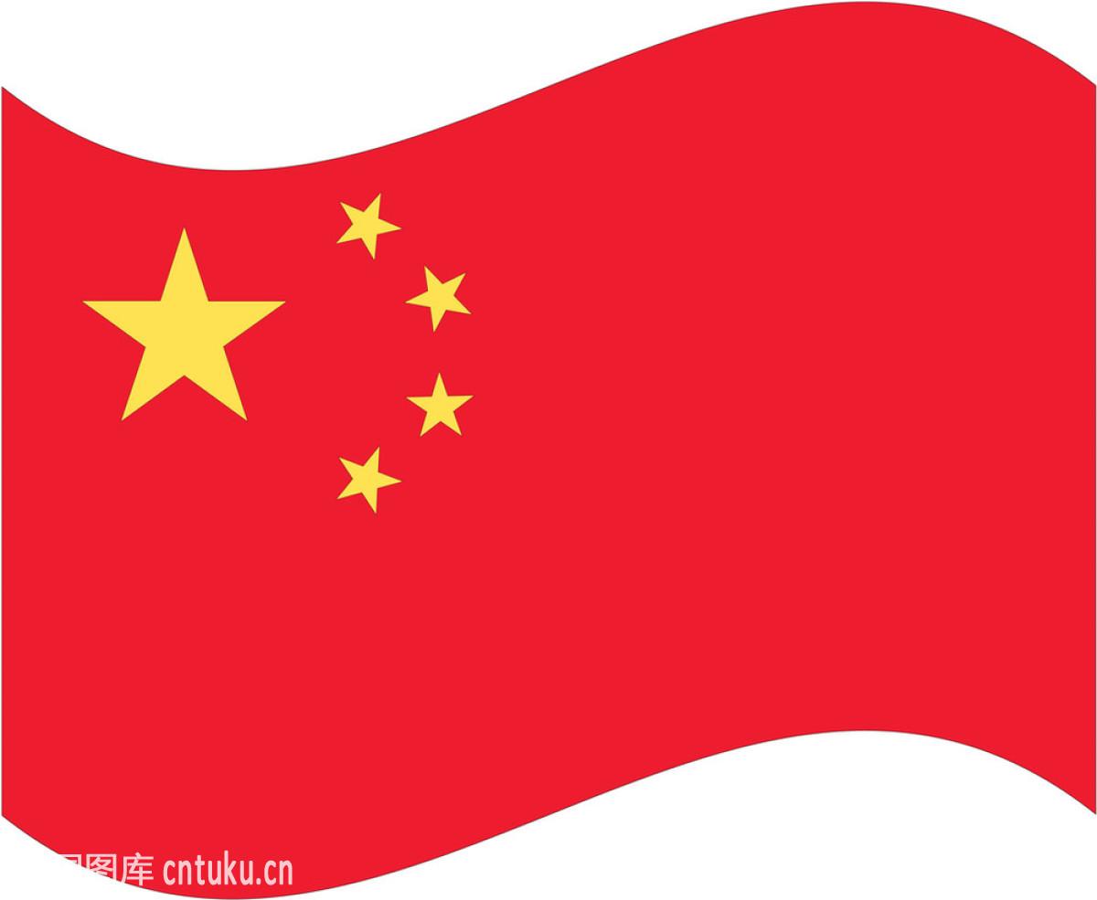 中国�9an:/n�g>K�_中国