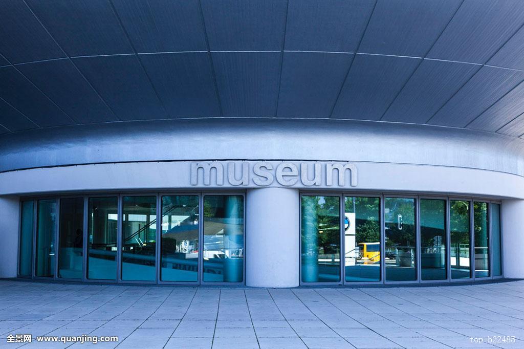 馆_博物馆,慕尼黑,巴伐利亚,德国