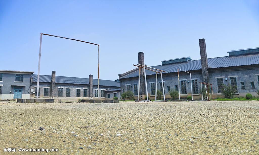 抚顺市囹.i�i��o:i�_抚顺市战犯管理所运动场