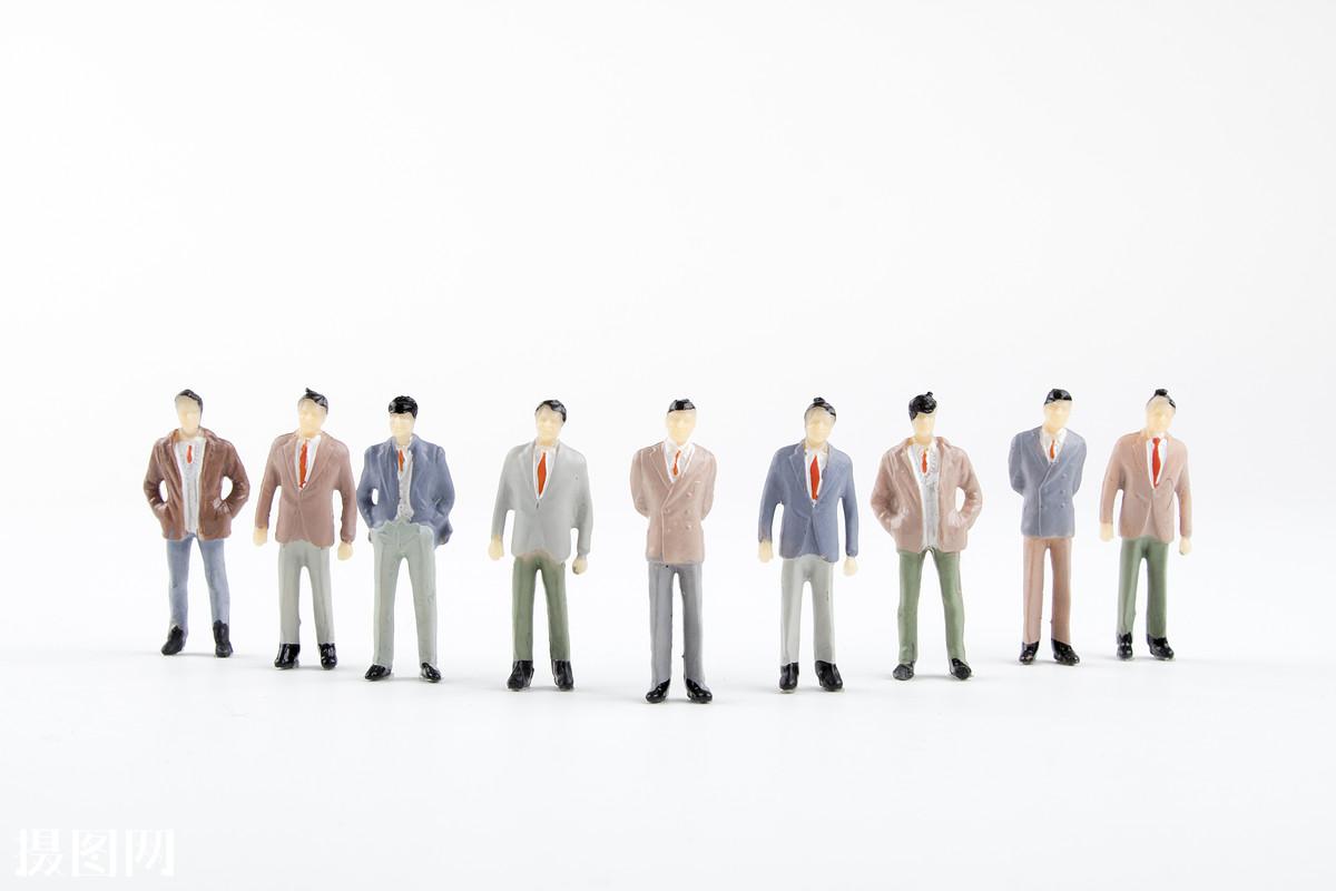 团队形象创意照片-团队形象照姿势图片|10人团队形象创意照片|团队图片