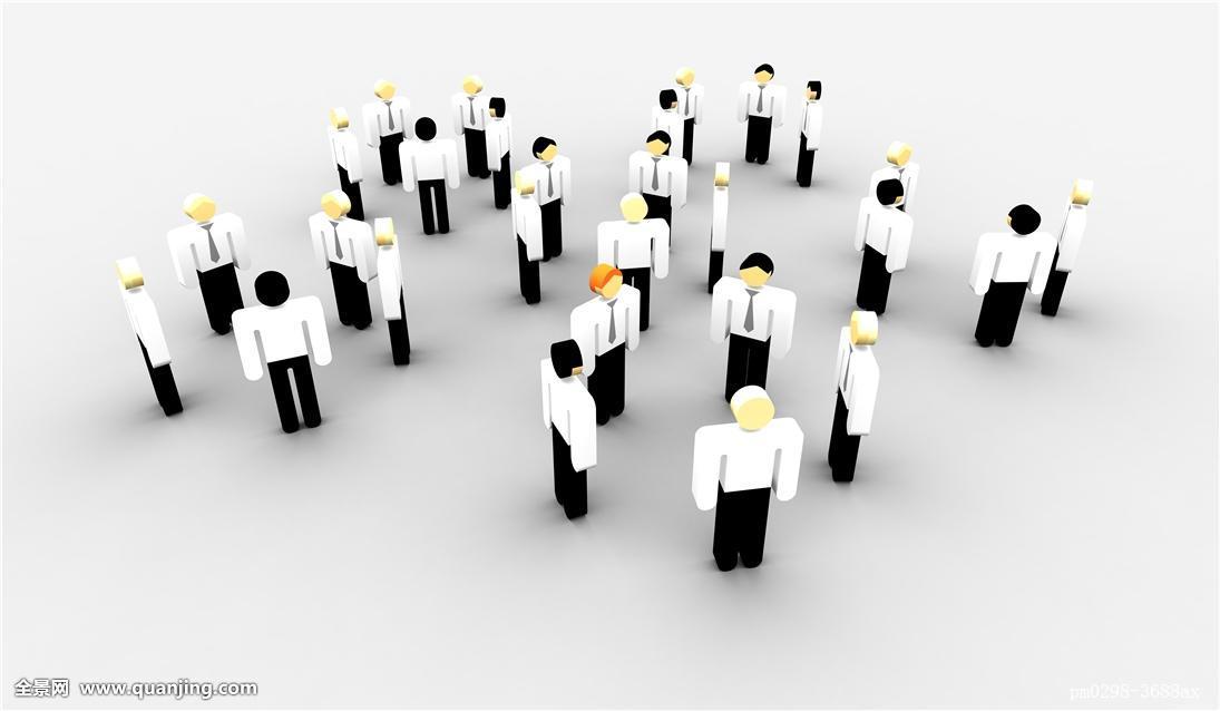 交易_交谈,办公室,文员,讨论,磋商,咨询,制服,商务,交易,工作,职业,领导