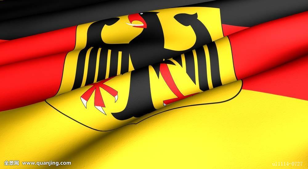 德国国旗图片