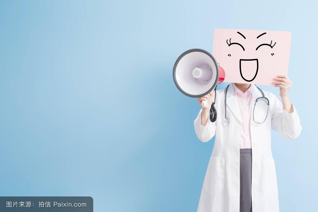 说话,扬声器,持有,麦克风,表情符号,广告牌,女人,呼喊,签名,注意图片