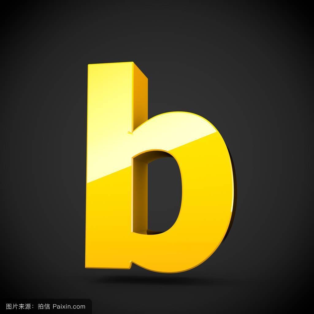硹b.�ke�/d�/k9�h�`�Xi_等�%b7�黄字b