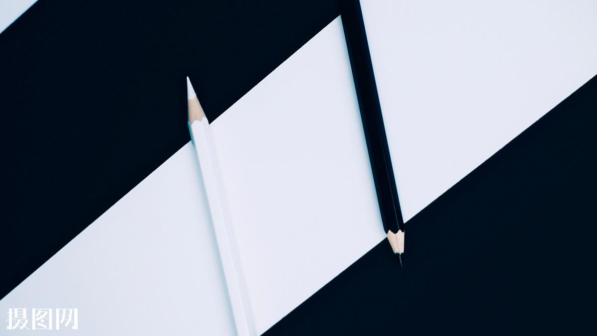 黑白创意,对称,线条,独特,创意,工具,写字,分割,学习工具,简约,另类图片