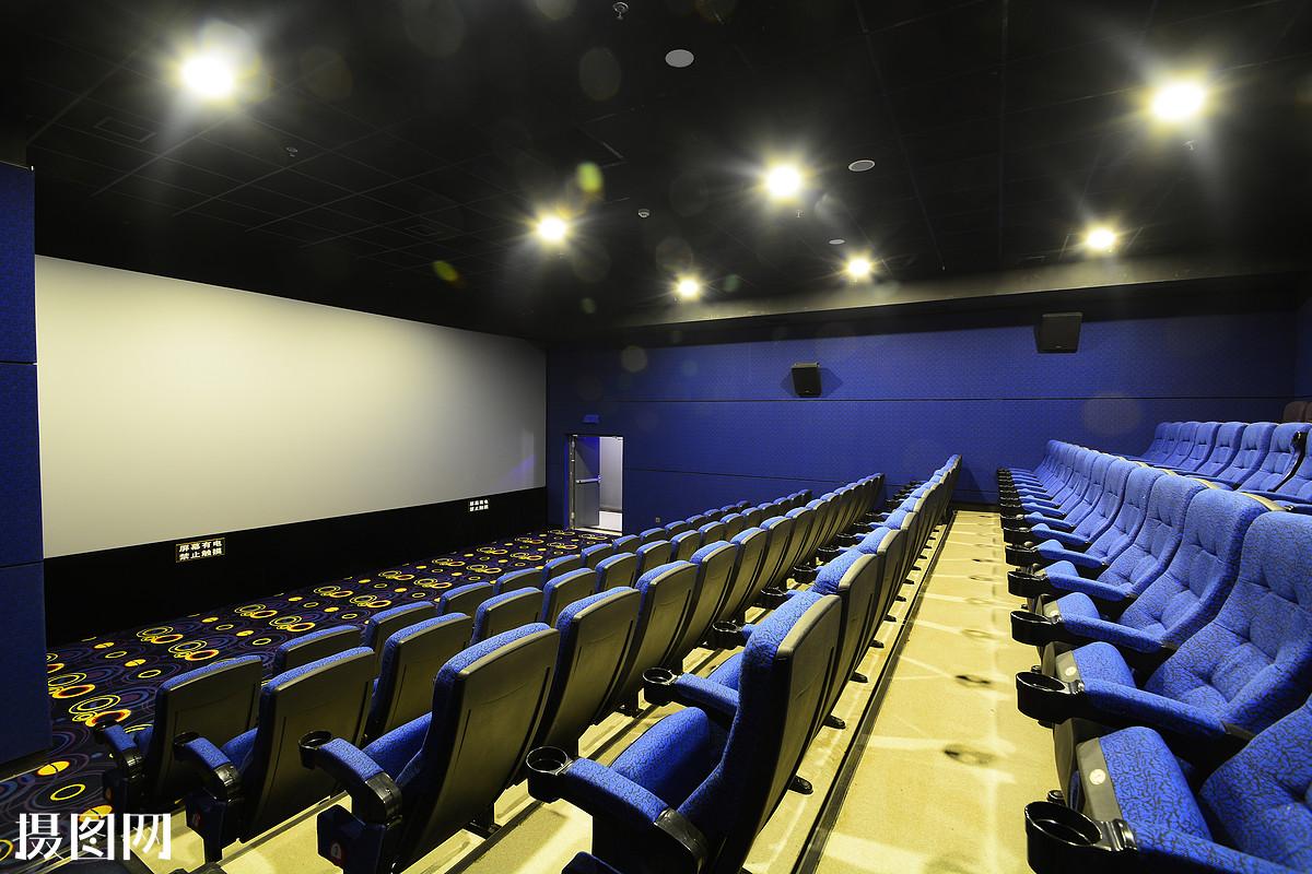 影院,荧幕,座位,室内,电影,大片,海报,装修图片