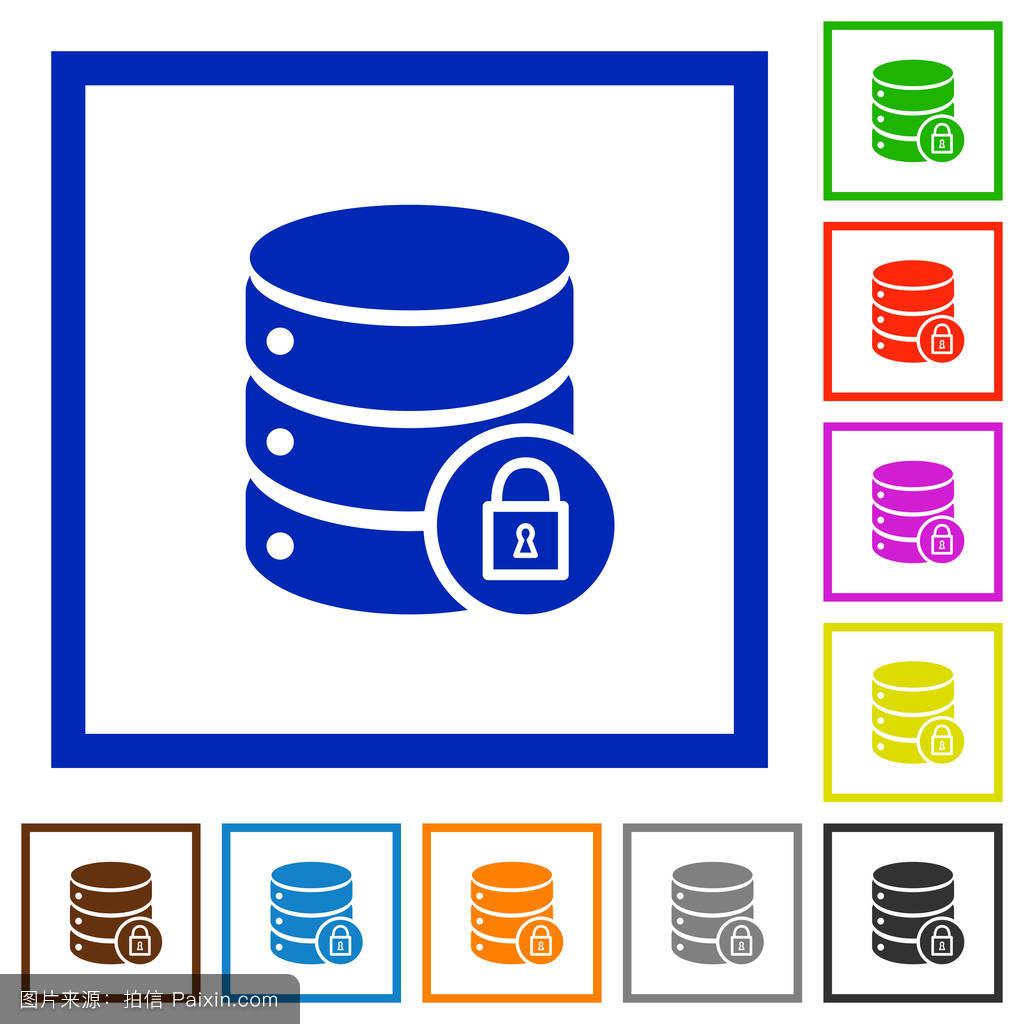数据库锁定平面框图标图片