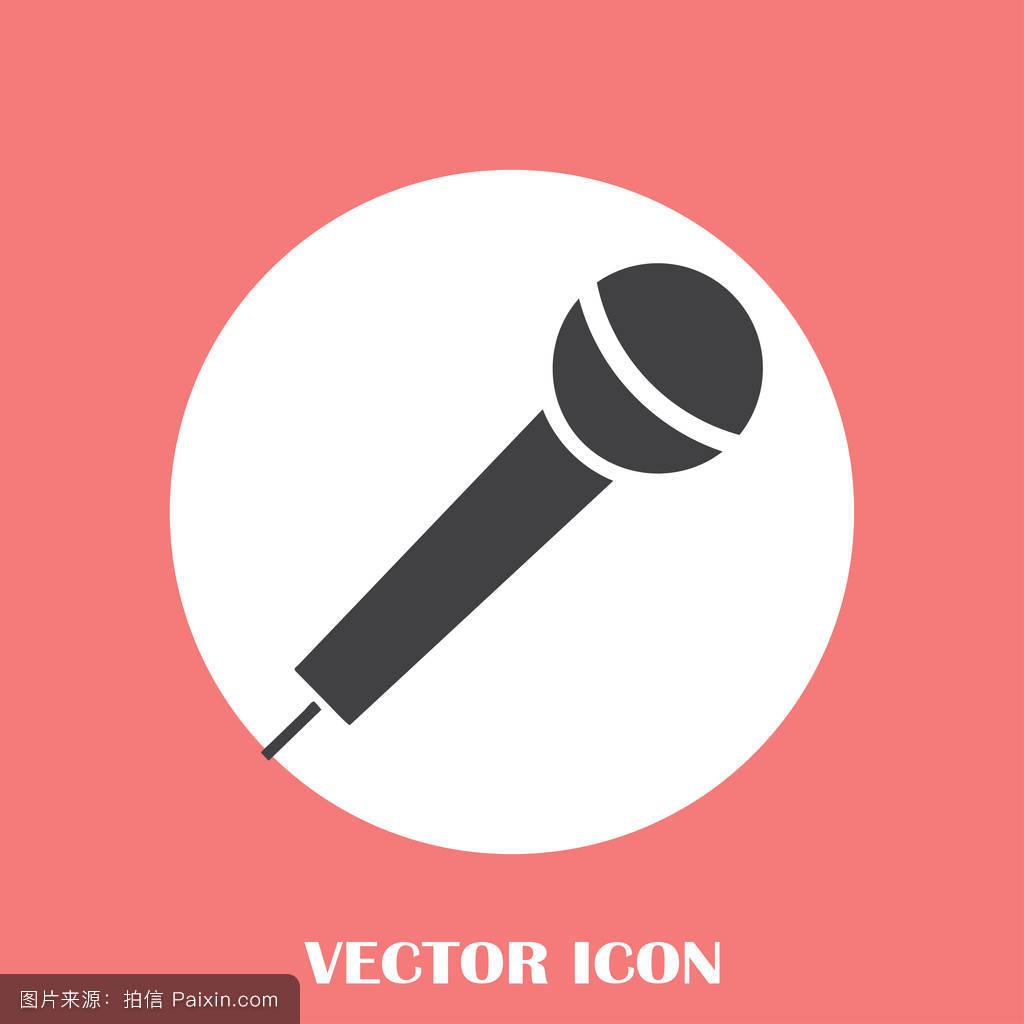 说话,唱,麦克风,沟通,mic,裁剪,性能,观众,声音,符号,通信,签名,歌手图片