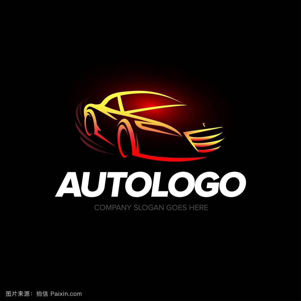 标志,现代的,快速的,符号,对象,飞,剪影,收集,行业,厢式货车,图标图片