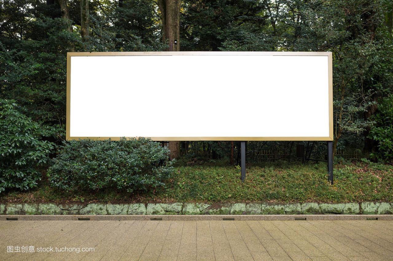 大,巨大,极端的,强大,气宇轩昂,树,公园,空白,广告,广告牌,白色,留白图片