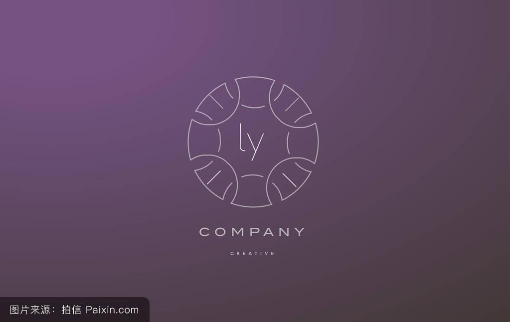 �yf�yil�..���zgd�#byi)��)�lc_���%9c�信公司logo图标