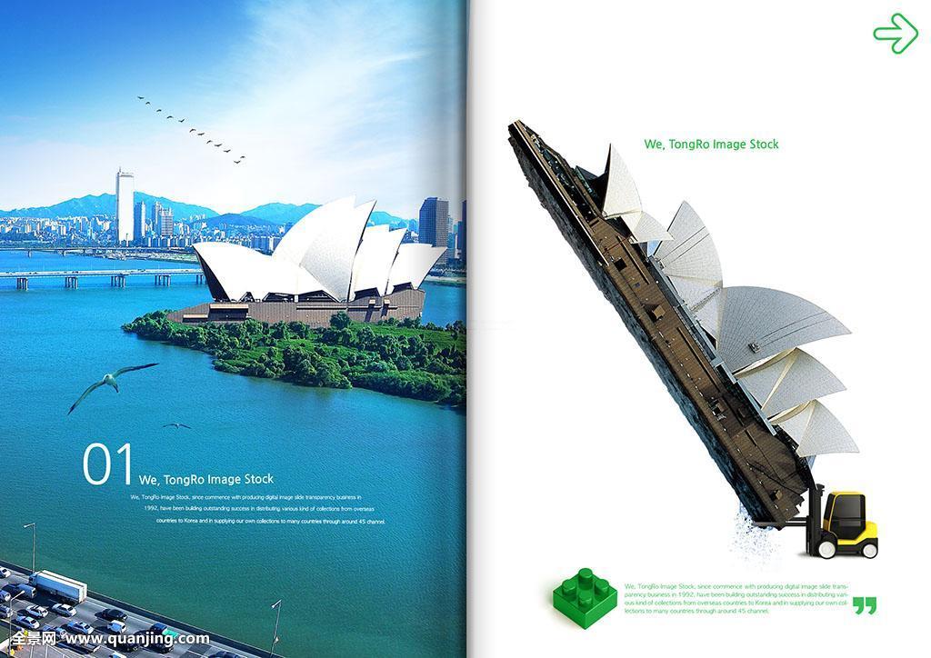 河,广告,桥,设计,地标,魅力,小册子,蓝色,无人,悉尼歌剧院,旅游,册子图片