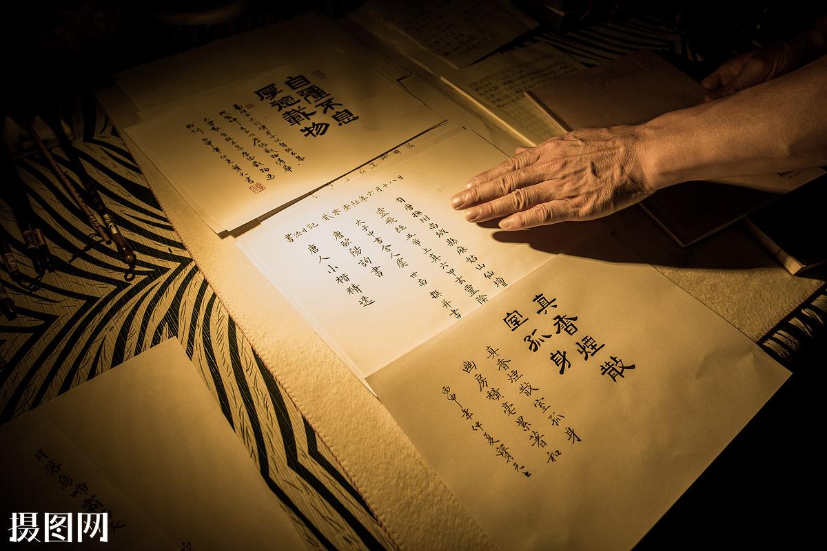 书香意境背景囹�a_书,书法,写字,国粹,文化,教育,知识,水墨,岁月,书香,意境,学习,读书