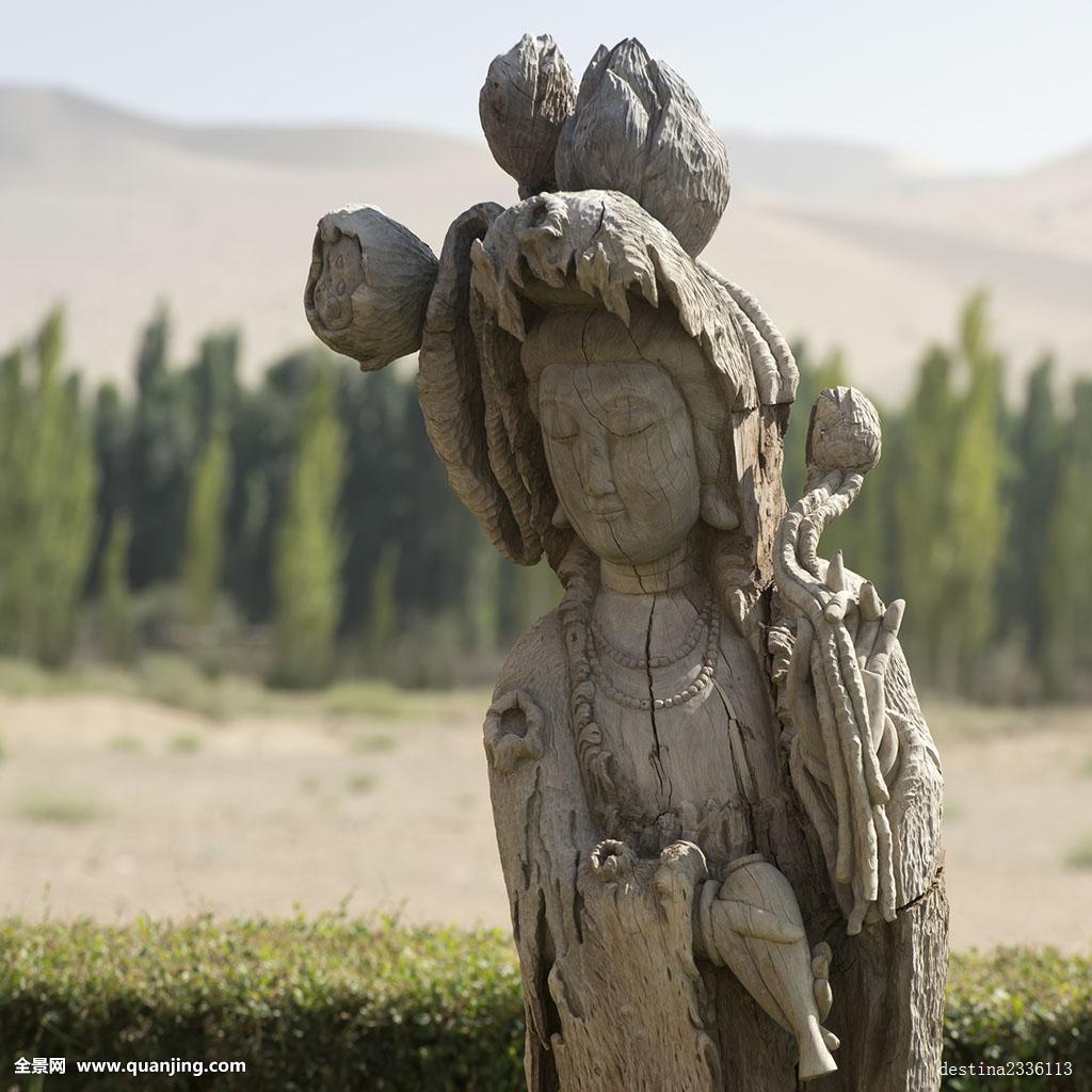 敦煌,山,丝绸之路,唱,沙子,雕刻,木质,雕塑,人,相似,女性,树,甘肃,无图片