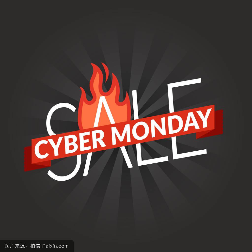 网络星期一销售购物横幅.矢量logo图片
