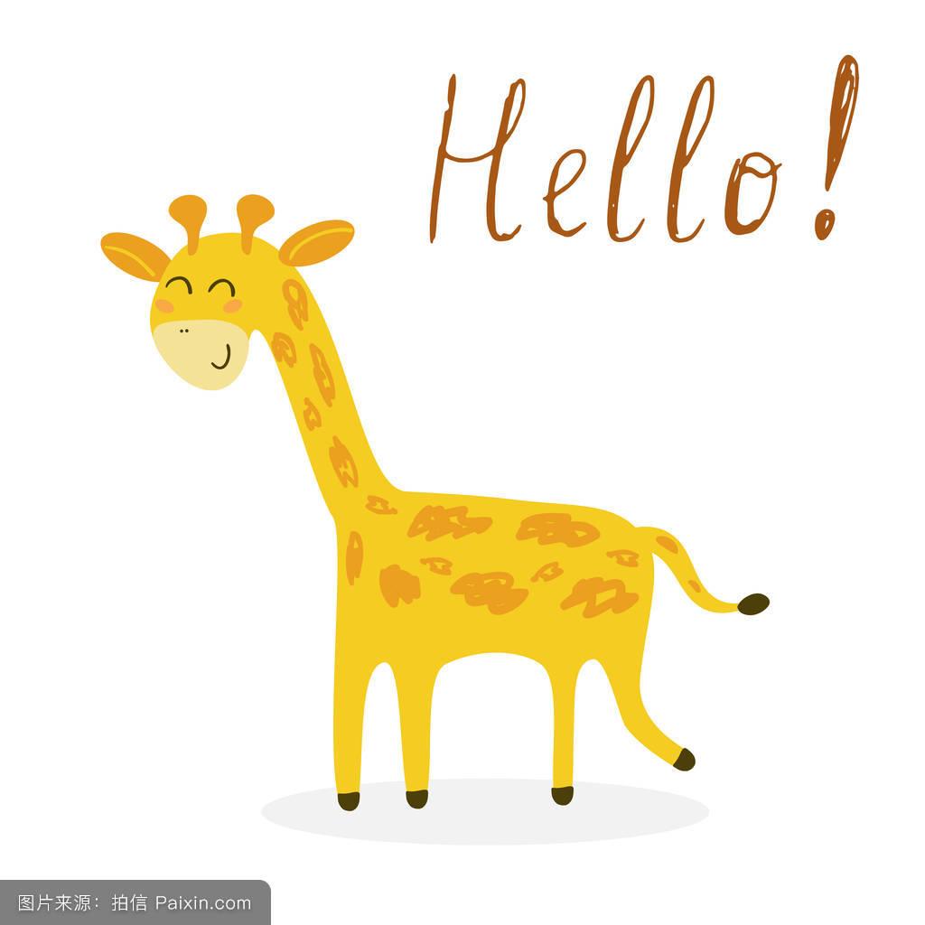游89_卡通,非洲,纹理,爱,长颈鹿,瓦片,符号,签名,哺乳动物,游猎,幻想,图