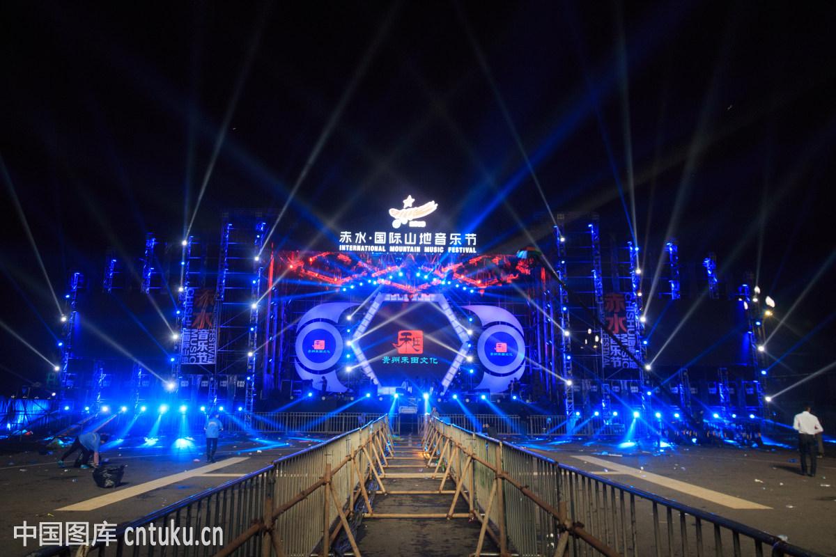 结束,舞台,贵州,赤水,音乐节图片