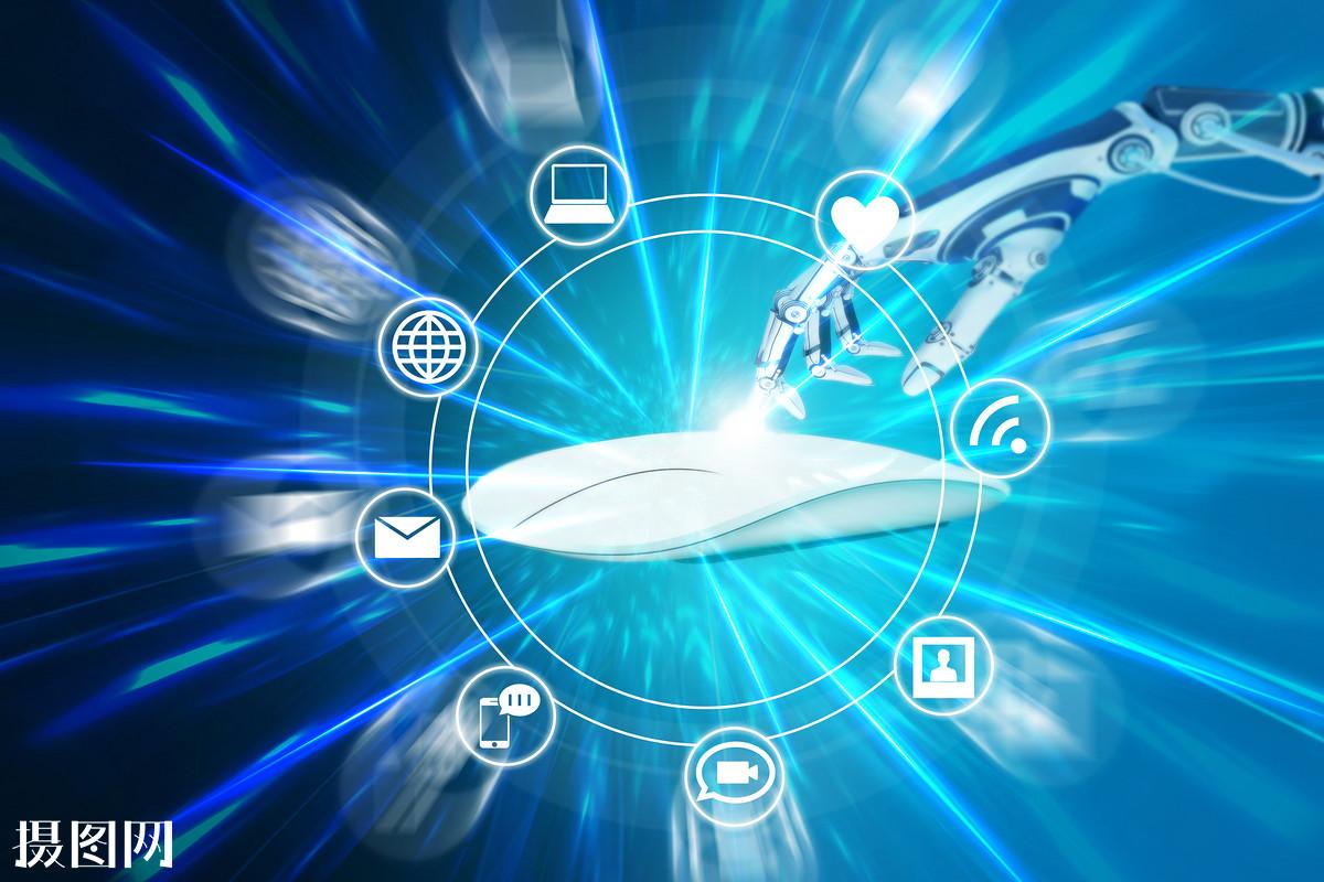 全球资讯_全球化,信号,电话,交流,接收,手机,关系网,网购,社交,移动,讯息,资讯