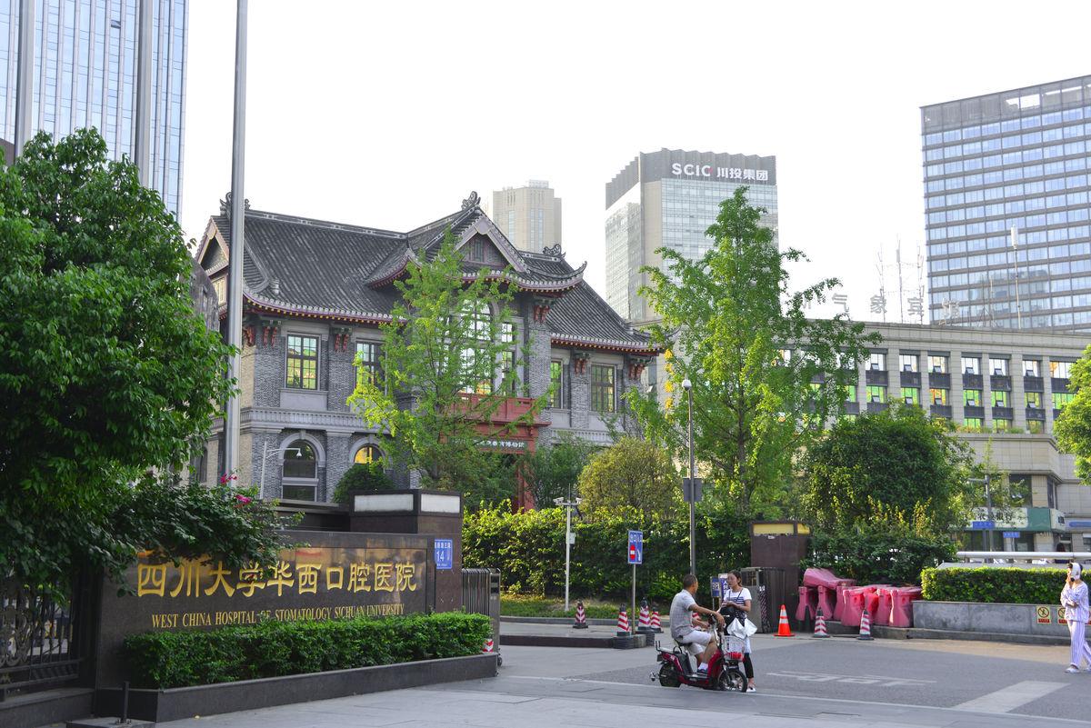 四川大学华西医院到成都东站有多远图片