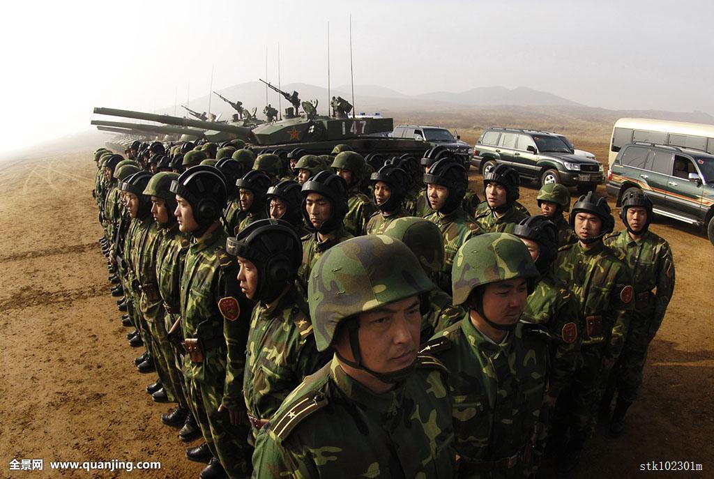 中国现代军人是不是都怕死,打仗的话都会考虑自己不敢冲