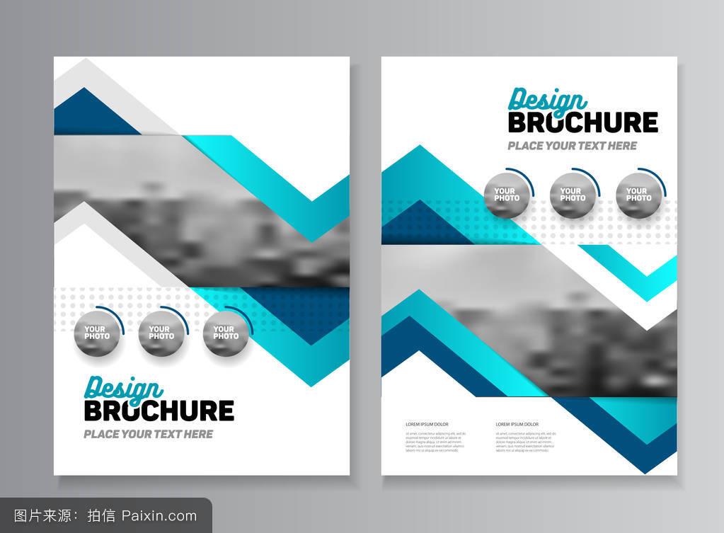 小册子模板,图表,演示,传单的标题,简单的宣传,大字标题,书的封面图片
