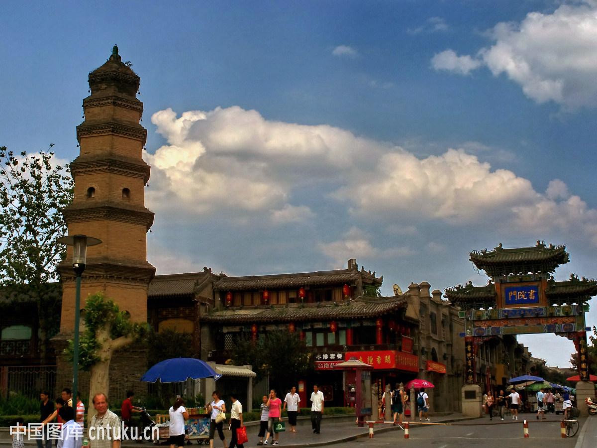 旅游目的地,陕西,西安,晴朗,古建筑,黑城,书院门文化街,古塔,碑林区图