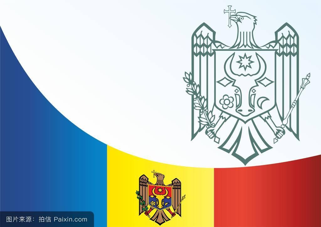 摩尔多瓦国旗,获奖模板,带有摩尔多瓦共和国国旗和象征的正式文件图片