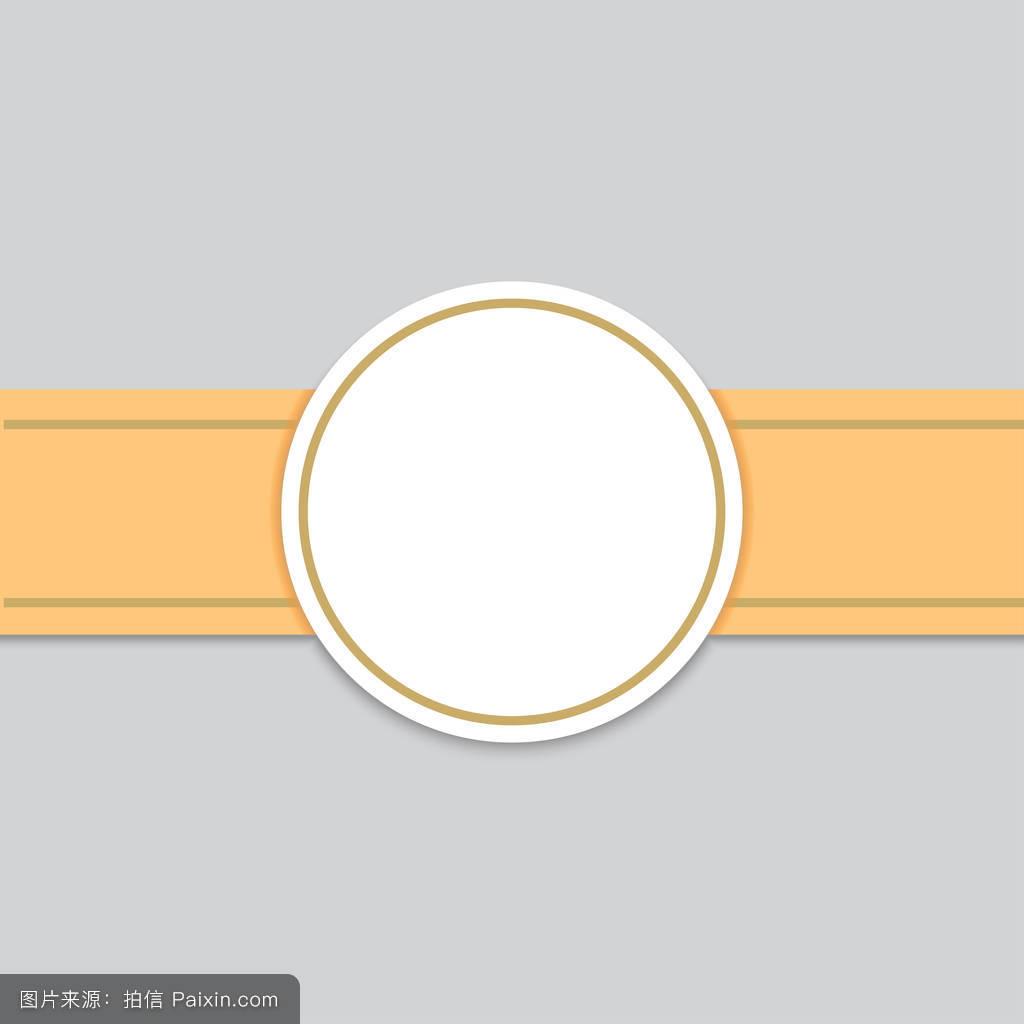 囹�a_空白囹 背景空白标志