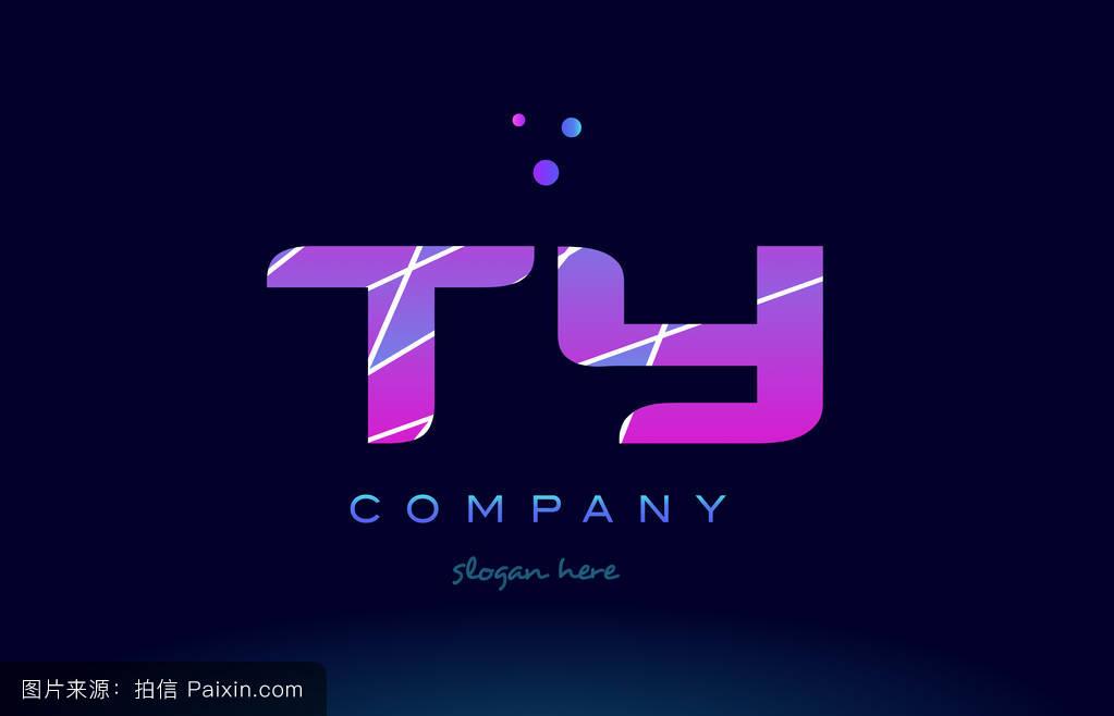 ߯8�y_ty t y蓝色粉红色紫%e