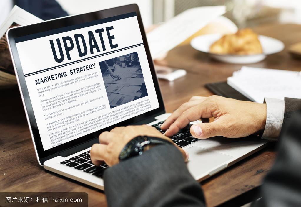 每日资讯_特别报道,策略,信息,营销,专业的,电子商务,更新,商业,每日新闻,图解