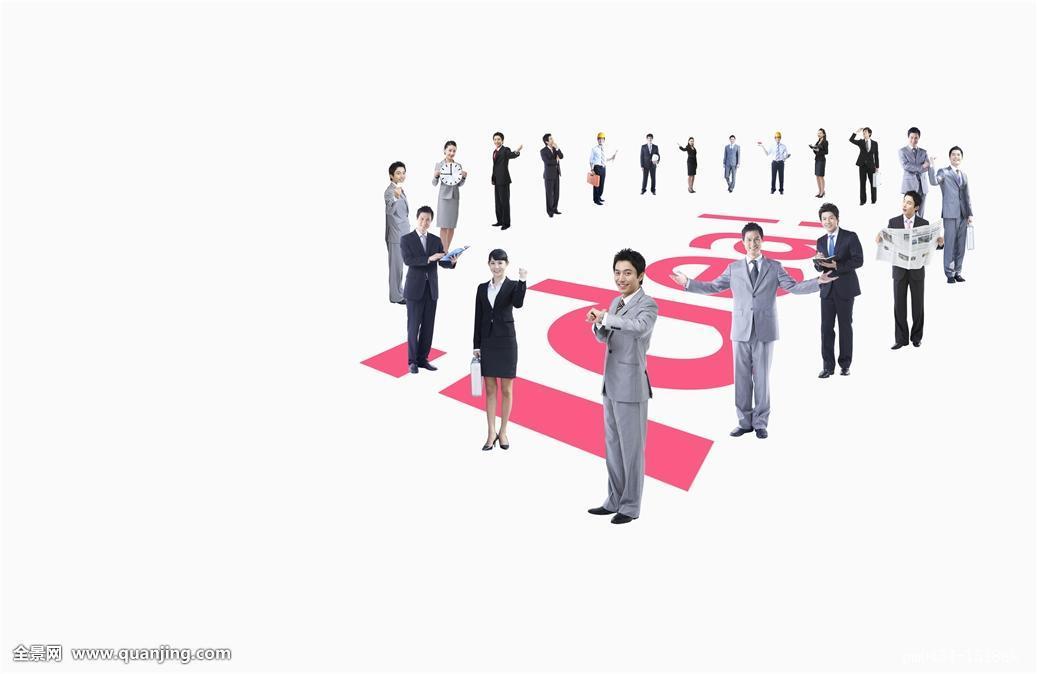 交易_女人,报纸,日记,人,男人,女性,产业,站立,商务,交易,工作,职业,商务