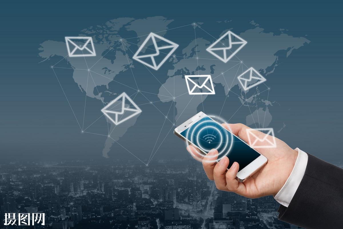全球资讯_智能生活,智能,沟通,社交,链接,讯息,资讯,传达,社群,通讯,传递,全球