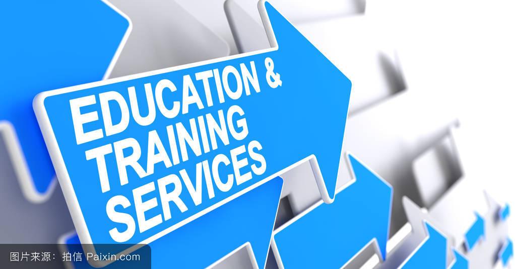 行业资讯_车间,教育服务,概念,商业,行业,学院,用户,准备,高中,指导,课程,咨询