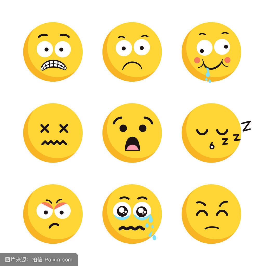 表情符号图片