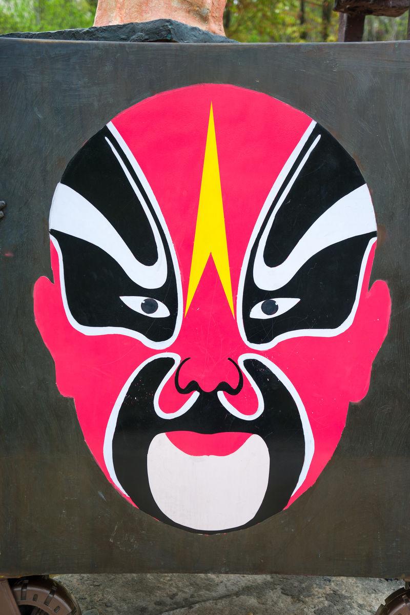 京剧,脸谱,面具,戏剧,戏曲,表演,艺术,京剧脸谱,国粹,戏曲人物,传统图片