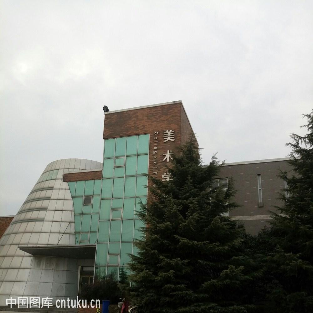 郑州师范学院风光图片
