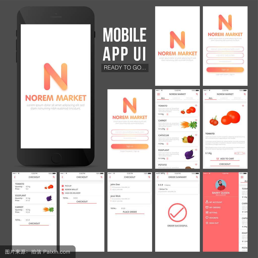 在线购物移动应用程序界面设计.图片