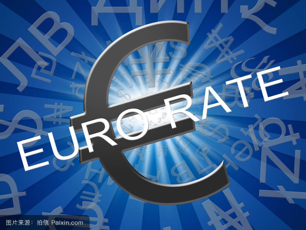欧元汇率意味着欧洲交易所3d插图图片