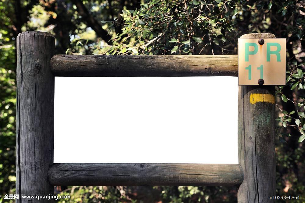 公园,树林,广告,广告板,公告牌,旗帜,户外,绿色,广告牌,公用,商务图片