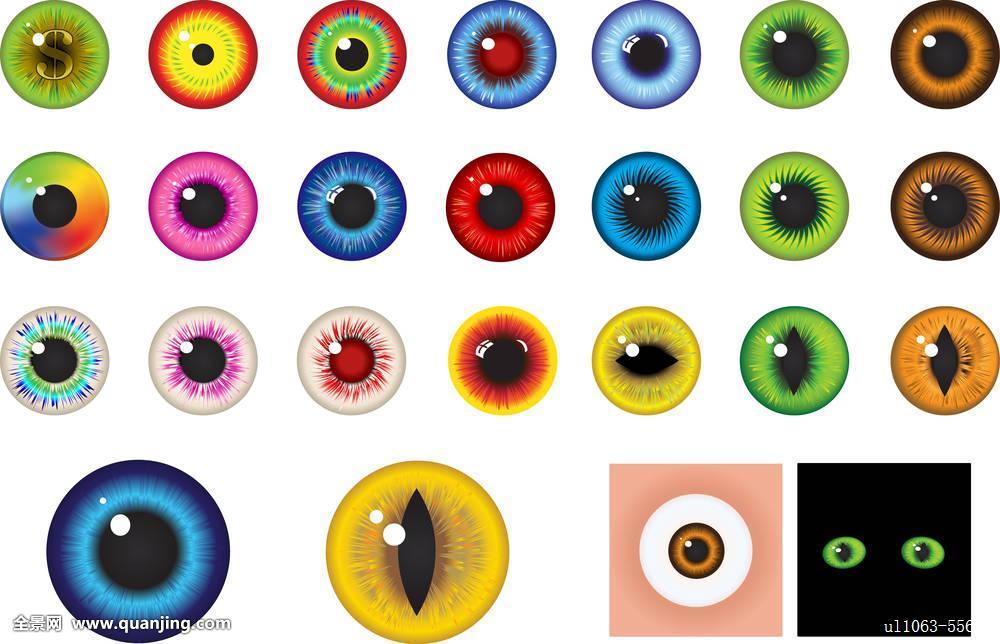 白天,微光,酸性,球体,圆窗,视觉,圆,景象,鲜明,货币,美元,彩色,彩虹图片