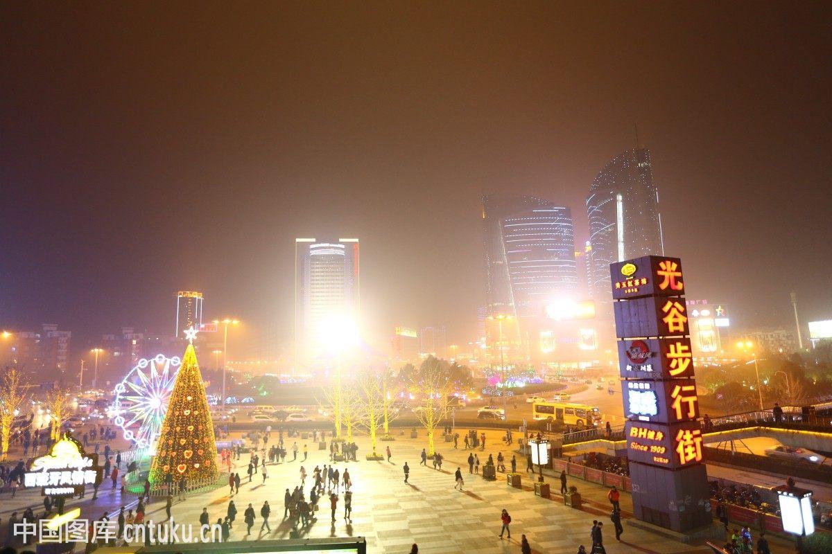 武汉老通哺,a�櫹�.�n��g,9g`_武汉光谷步行街