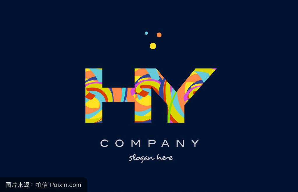 蓝山锦湹b*�h�y�-�g��f_hy h y彩色字母标志�%