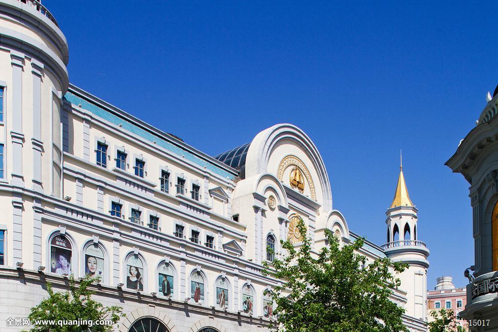 地标,蓝天,道里区,中央大街,商业区,巴洛克式,艺术,保护,遗产,俄式,砖图片