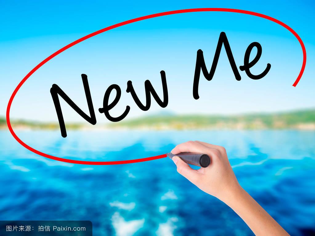安慰,酒吧,屏幕,梦想,生活,我,职业,过渡,在线,移动,新的,选择,未来图片