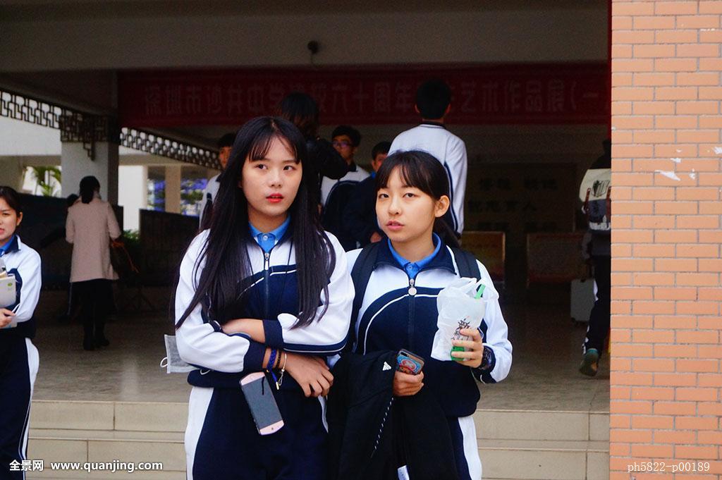 深圳高中学生在校园里图片