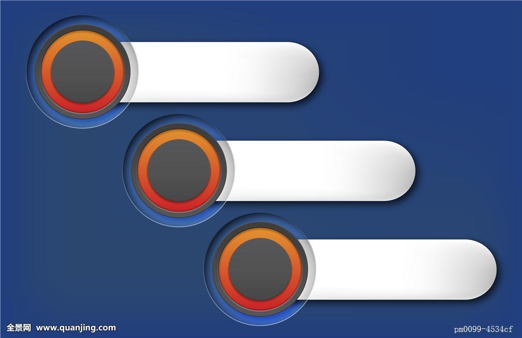 三�yb����d�yc&y�.z(�_蓝色,三个,圆,灰色,条纹