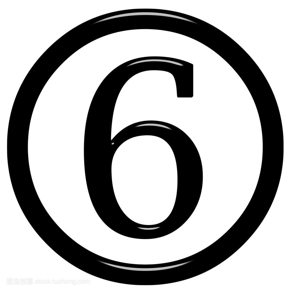 签约,记号,象征,通告,阿拉伯数字,黑暗,黑,6个,六,做标记,图标,反光图片