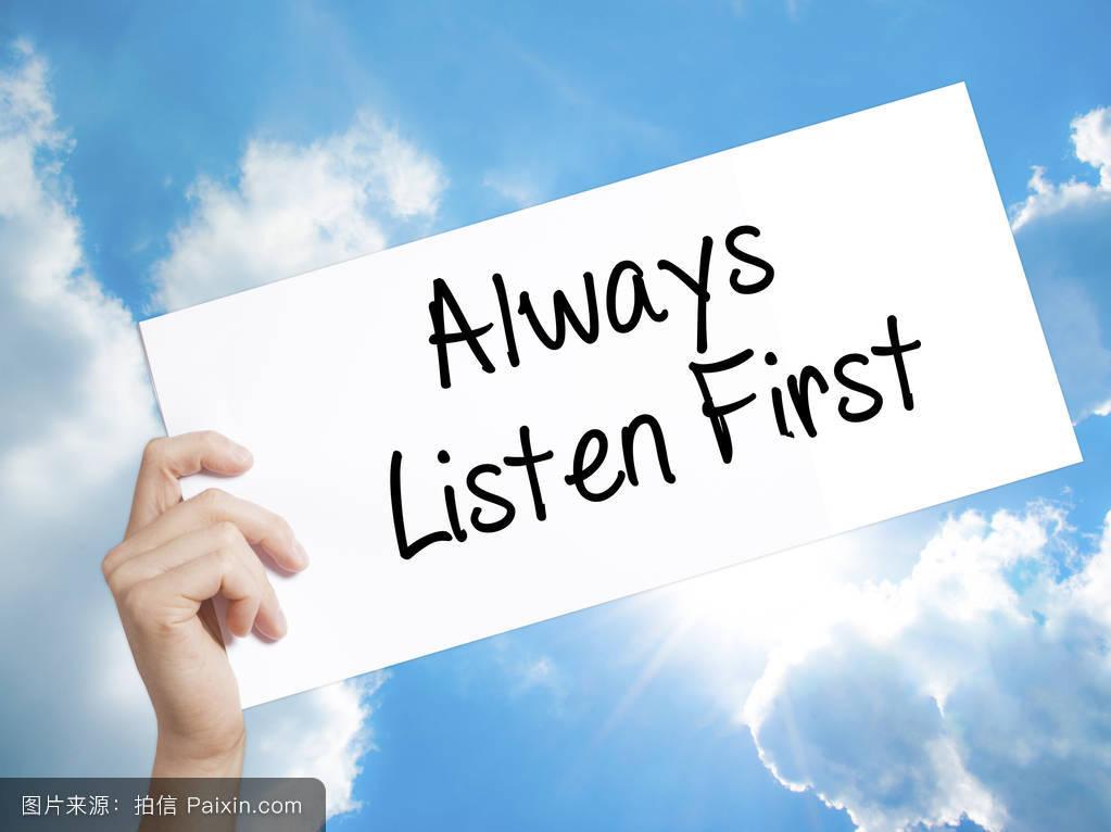 学�y.�9l>[�~K�>K�_影响,倍,个人的,仔细的,心理学,听,概念,通信,商业,注意,会话,精神的